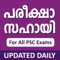 PSC Exam Helper