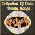 Drama song,Pakistani new song