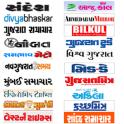 ગુજરાતી Gujarati News Lite