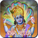 Shriman Narayan Dhun