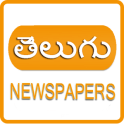 Telugu News- All Telugu NewsPapers
