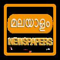 All Malayalam Newspapers