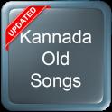 Kannada Old Songs