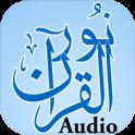 NurulQuran Audio/Video Tafseer