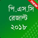 PSC Result 2018 All Exam BD