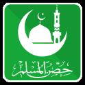 Hisnul Muslim (Dua & Zikr)
