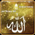 Asmaul Husna MP3 Offline Dan Artinya