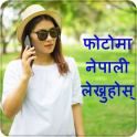 Write Nepali Text On Photo