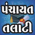 Panchayat Talati Exam