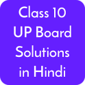 Class 10 UP Board Solutions in Hindi