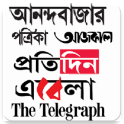West Bengal News
