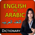 Arabic Dictionary Translate from English to Arabic