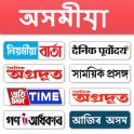 Assamese News
