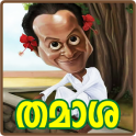 Malayalam Comedy Videos