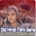 Filmi Gaane - Sadabahar Gaane - Old Hindi Songs