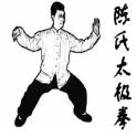 Tai Chi Technique