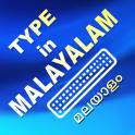 Type in Malayalam