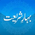 Complete Bahar-e-Shariat