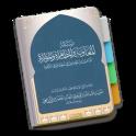 Risalatul Muawanah Habib Abdullah