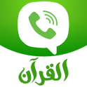 Quran Caller