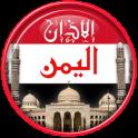 Azan Yemen