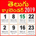 Calendar 2019 Telugu