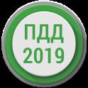 PDD 2019 RU