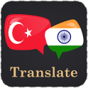 Turkish Bengali Translator
