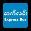 Tat Lann Express Bus