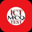HSC ICT MCQ Quiz 2018 (তথ্য ও যোগাযোগ) objective