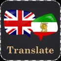 English Persian Translator