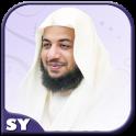 Juz Amma Offline