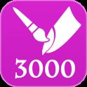 Nail Designs 3000