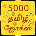 5000 Tamil Jokes