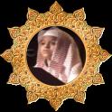 Kids Qur'an Ahmad Saud Offline
