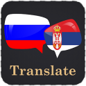 Russian Serbian Translator