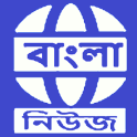 Bangla News point Kolkata