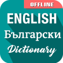 English To Bulgarian Dictionary