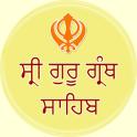 Guru Granth Sahib part 2