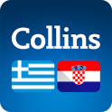 Collins Greek-Croatian Dictionary