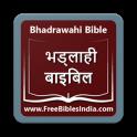 Bhadrawahi Bible