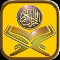 Kur'an-ı Kerim ve Meali Pro