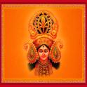 Durga Chalisa & Aarti in Audio