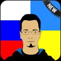 Russian Ukrainian Translator