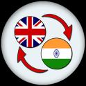 English Hindi Translate