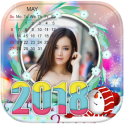 New Year Photo Frames 2018 Calendar Frames 2018