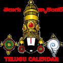 Telugu Calendar Pro