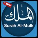 Surah Al-Mulk Mp3