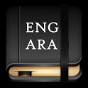 Arabic Eng Dictionary Offline