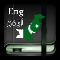 Urdu English Dictionary Offline